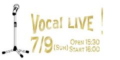 写真:みんなきてね 7/9(Sat.) Vocal LIVE!|おとサロン静岡呉服町