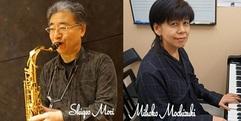 写真:7/23(Sat)第2回森重夫&望月美保子JazzLIVE開催!|おとサロン静岡呉服町