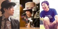 写真:静岡県下で活動するシンガーソングライター3名の競演!