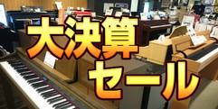 写真:決算セール!ヤナギサワ・アルトサックス「A-WO10」大特価!|本店