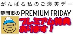 写真:8/25(金)観覧無料!エレクトーンプレミアムコンサート開催。お買い得情報も!|本店
