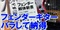 写真:目からウロコ!『フェンダー解体新書』by リットーミュージック|本店