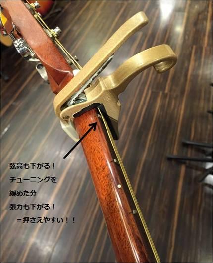 f_chord3.jpg