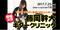 写真:藤岡 幹大 ギタークリニック 開催! | 本店