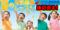 写真:ヤマハ英語教室サマーレッスン最終受付中!!|おとサロン静岡呉服町
