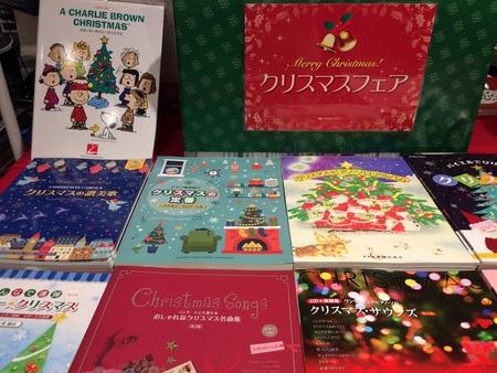 クリスマス2017_1.JPG