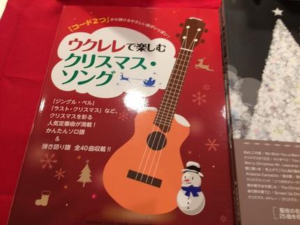 クリスマス2017_2.JPG