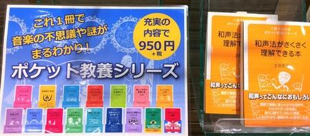 文庫本祭り2017_2.JPG