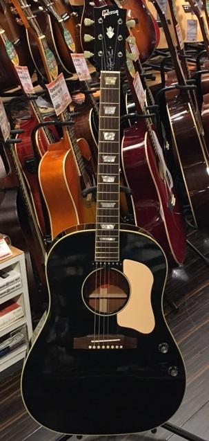 Gibson KS 1.JPG