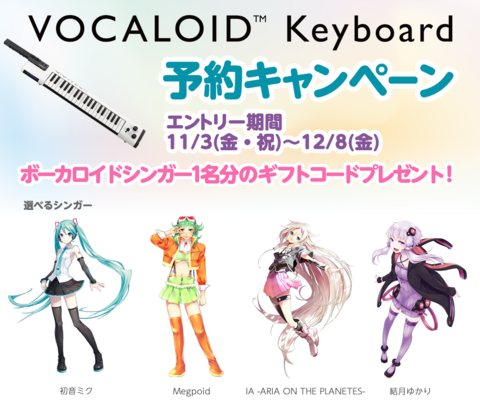 AG_VOCALOID_04.png