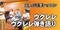 写真:【静岡市 ウクレレ教室】ウクレレをはじめるなら無料体験レッスンから!!|おとサロン静岡呉服町