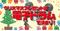 写真:クリスマス電子ドラムまつり2017開催中!12月26日まで | 本店