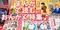 写真:【静岡 楽譜】今年もやってます!『まんが』で読むおんがく特集♪|本店