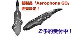 写真:【ローランド新製品 静岡】新製品「Aerophone GO(エアロフォン・ゴー)」発売決定!【ご予約受付中】|本店