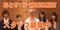 写真:【静岡 音楽教室】音楽教室の運営・受付スタッフ募集!|おとサロン静岡呉服町