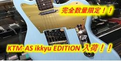 写真:【静岡 ギター】エレキギター KTM-AS ikkyu EDITION 入荷のお知らせ!!|本店