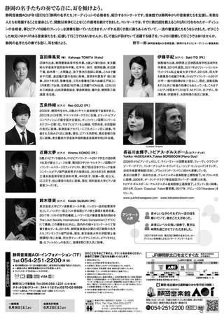 concert info.jpg