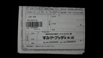 yfl312中古 (1).JPG