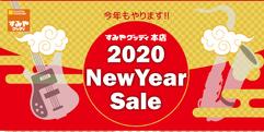 写真:【最新情報】\ 2020 NewYearSale!! /|本店