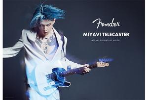 03_miyavi_telecaster_03_f.jpg