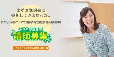 eigokoushi_snl.jpg