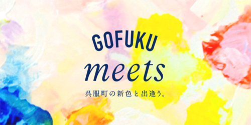 gofukumeets 1.jpg