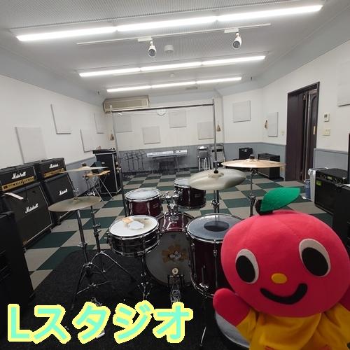 すたじおL.JPG