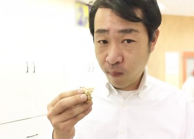 ししょく3.JPG