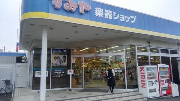 入り口:沼津.JPG