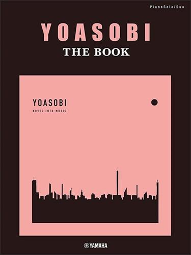 YOASOBI 楽譜.jpg