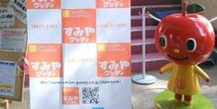 写真:ヤマハ音楽教室 教室生による発表会 子どものフェスティバル開催!|沼津店