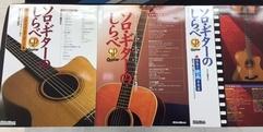 写真:南澤 大介「ギターライブ&セミナー開催!」|沼津店