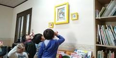 写真:小さなお子さまのための「リトミック教室」無料体験レッスン受付中! 沼津店