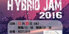 写真:教室生バンド発表会HYBRIDJAM2016 | 沼津店
