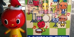 写真:こどものフェスティバルレポート♪ 沼津店