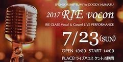 写真:[RIEvocon]ボーカル・ゴスペル教室生 LIVE開催!!|沼津店