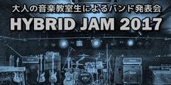 写真:バンド発表会HYBRIDJAM2017 開催!! |沼津店