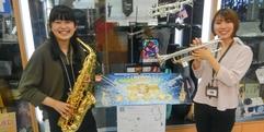 写真:管楽器フェア前日です!|沼津店