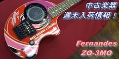 写真:中古楽器週末入荷情報!【沼津・三島・伊豆の中古楽器なら】12/7号|沼津店