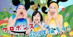 写真:ヤマハ音楽教室☆幼児科の特長その2!! 沼津店