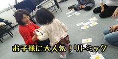 写真:4月から始めようリトミック教室♪|沼津店
