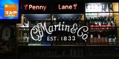写真:いよいよMARTIN FAIR第9弾!【12日はペニーレインでマーティンを】|沼津店