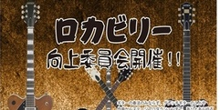 写真:ギターエフェクターの紹介!!|沼津店