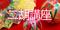 写真:3月6日(土)は二胡講座【動画あり】 |沼津店