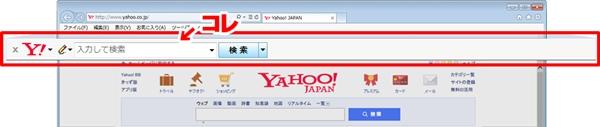 toolbar_img01_2.jpg
