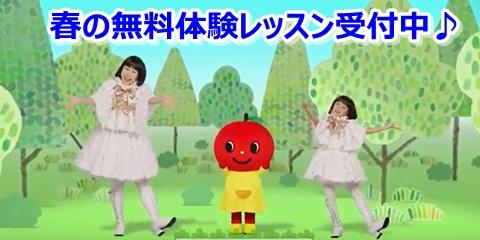 サムネイル「ぷっぷるダンス」.jpg