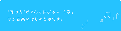 4.15①.png