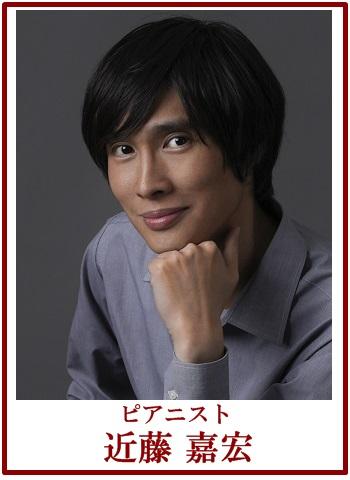 MB ブログ用ピアニスト写真.jpg