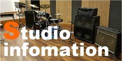 写真:【定期】バンド練習スタジオ空き状況!-静岡・駿河区のスタジオなら|おとサロンSBS通り