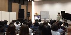 写真:石黒加須美先生によるピアノ指導法セミナー4回目 SBS通り店